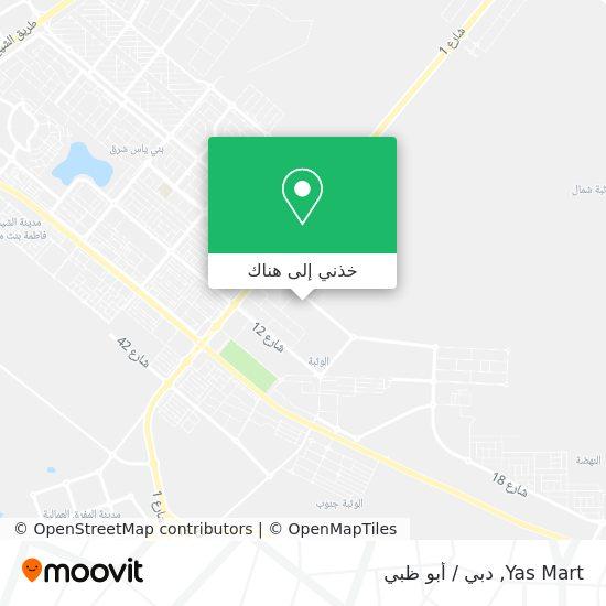 خريطة Yas Mart