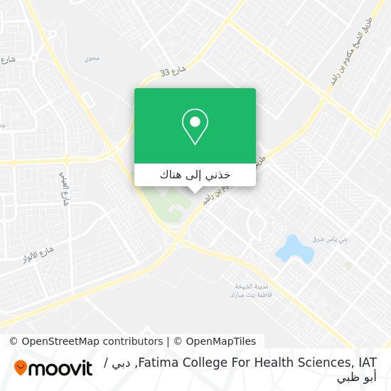 خريطة Fatima College For Health Sciences, IAT