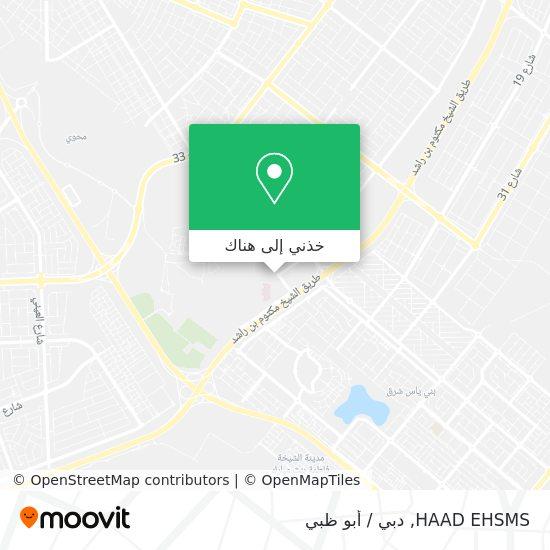 خريطة HAAD EHSMS