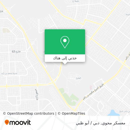 خريطة معسكر محوي