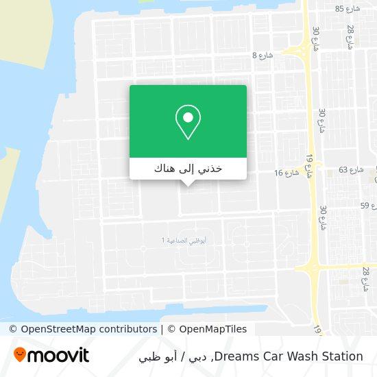 خريطة Dreams Car Wash Station