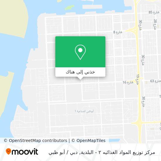 خريطة مركز توزيع المواد الغذائيه ٢ - البلدية