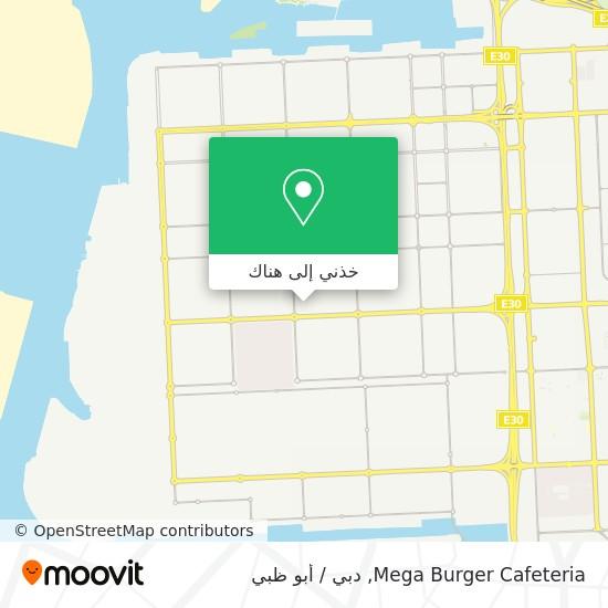 خريطة Mega Burger Cafeteria