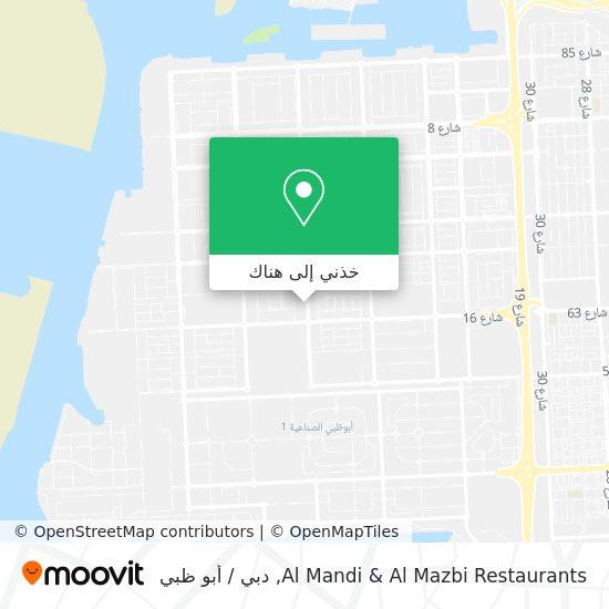خريطة Al Mandi & Al Mazbi Restaurants