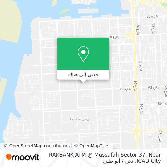 خريطة RAKBANK ATM @ Mussafah Sector 37, Near ICAD City