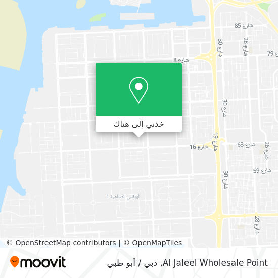 خريطة Al Jaleel Wholesale Point