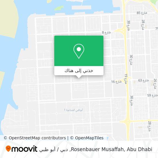 خريطة Rosenbauer Musaffah, Abu Dhabi