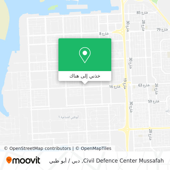 خريطة Civil Defence Center Mussafah