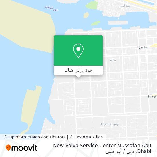 خريطة New Volvo Service Center Mussafah Abu Dhabi