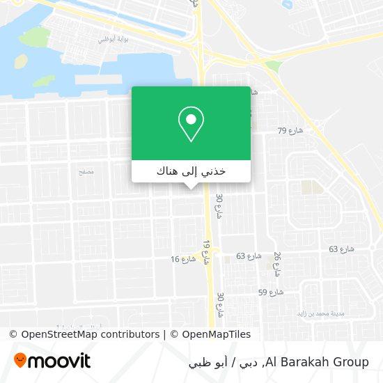 خريطة Al Barakah Group