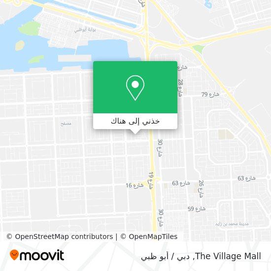خريطة The Village Mall