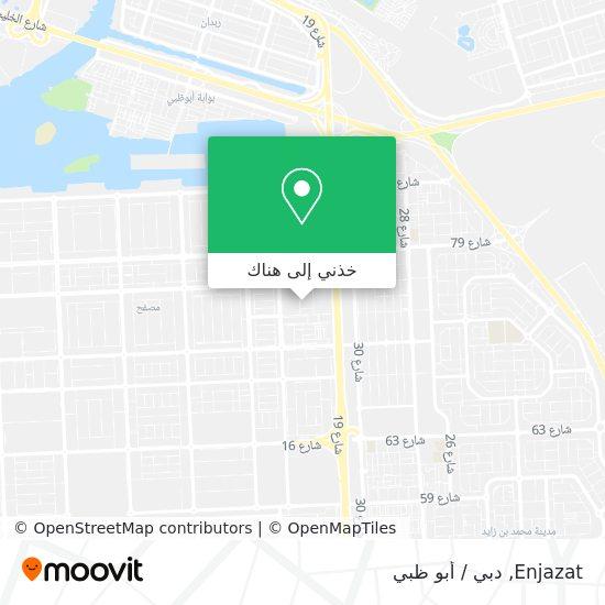 خريطة Enjazat