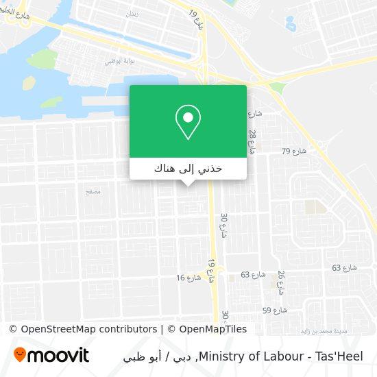 خريطة Ministry of Labour - Tas'Heel