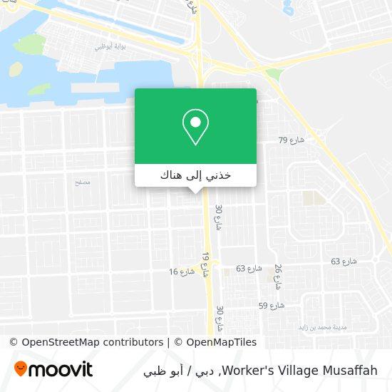 خريطة Worker's Village Musaffah