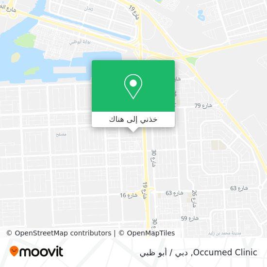 خريطة Occumed Clinic