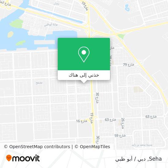 خريطة Seha