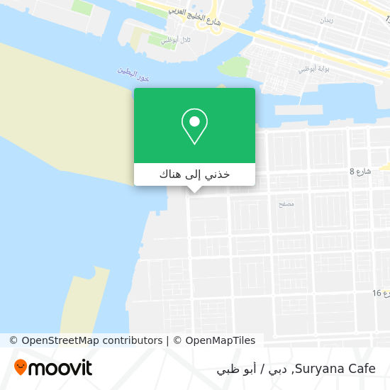 خريطة Suryana Cafe
