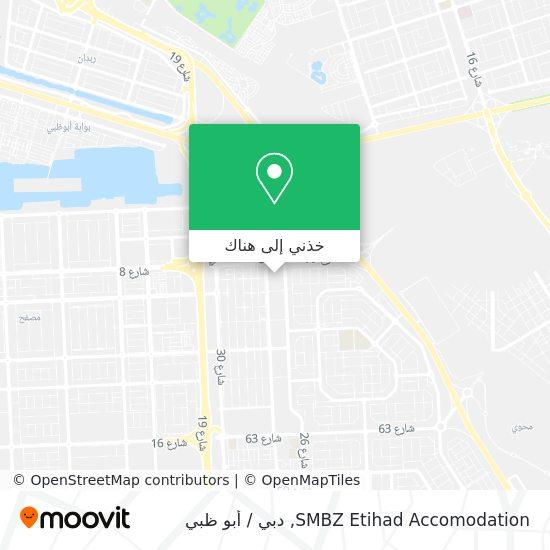 خريطة SMBZ Etihad Accomodation