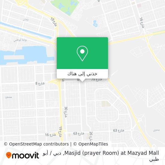 خريطة Masjid (prayer Room) at Mazyad Mall