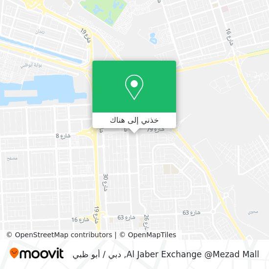 خريطة Al Jaber Exchange @Mezad Mall