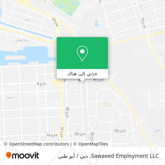 خريطة Sawaeed Employment LLC