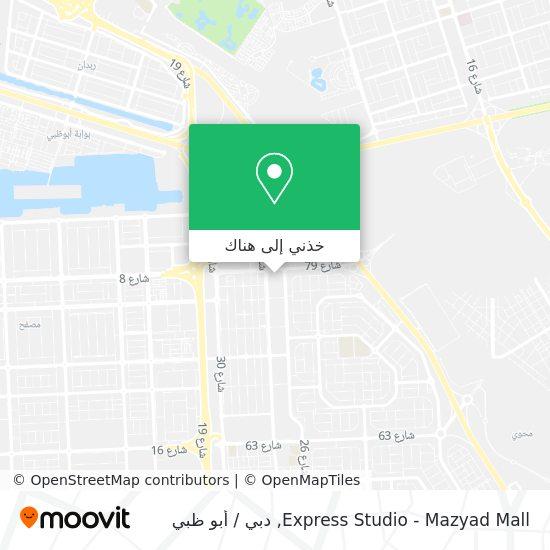 خريطة Express Studio - Mazyad Mall
