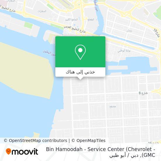 خريطة Bin Hamoodah - Service Center (Chevrolet - GMC)