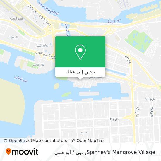 خريطة Spinney's Mangrove Village
