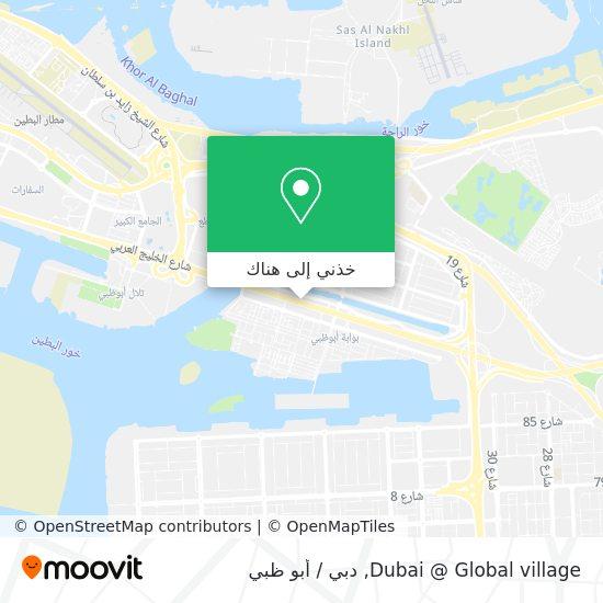 خريطة Dubai @ Global village