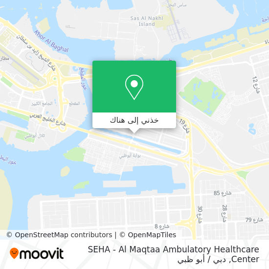 خريطة SEHA - Al Maqtaa Ambulatory Healthcare Center