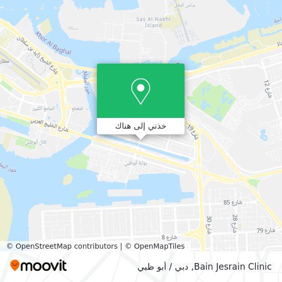 خريطة Bain Jesrain Clinic