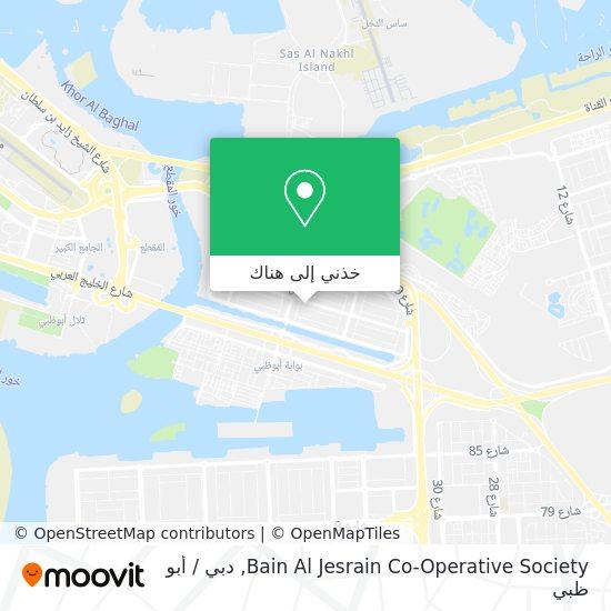 خريطة Bain Al Jesrain Co-Operative Society