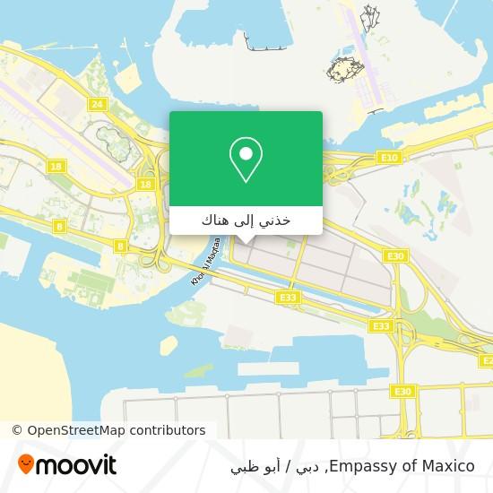 خريطة Empassy of Maxico