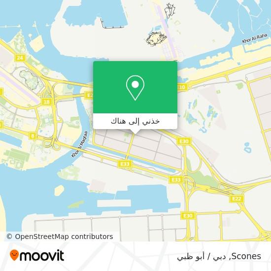 خريطة Scones