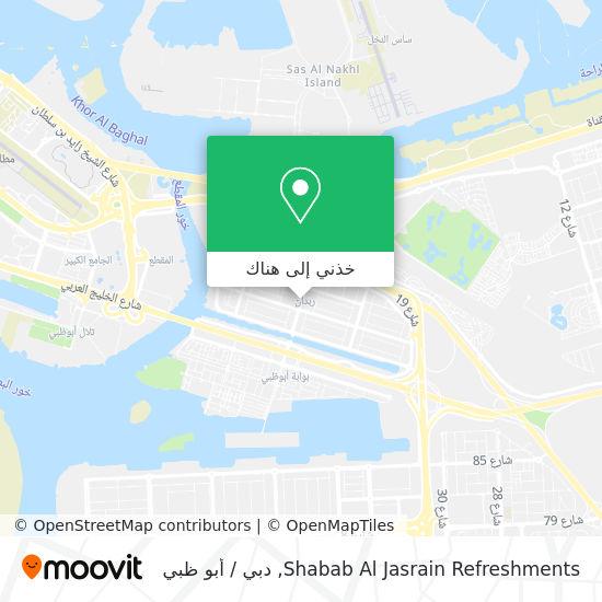 خريطة Shabab Al Jasrain Refreshments