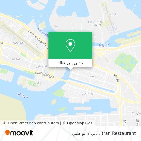 خريطة Itran Restaurant