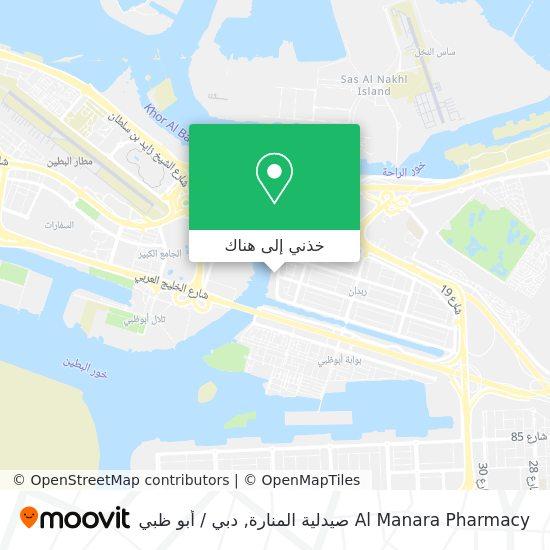 خريطة Al Manara Pharmacy  صيدلية المنارة