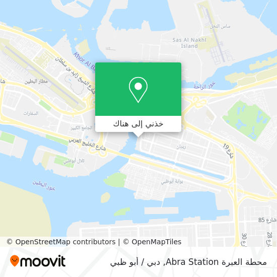 خريطة محطة العبرة Abra Station
