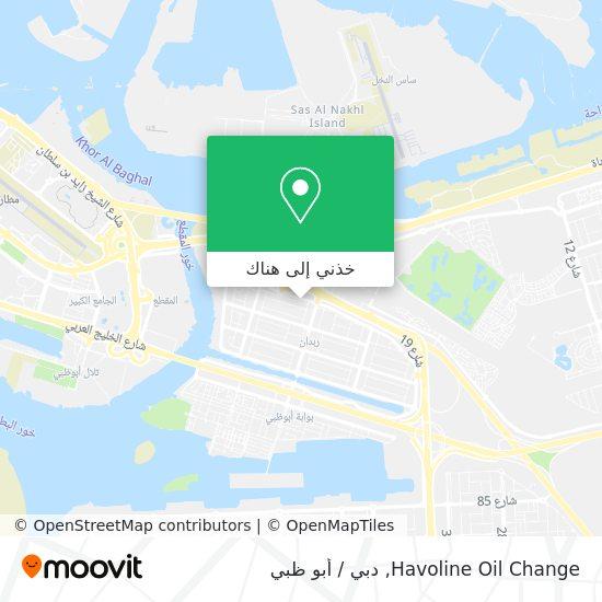 خريطة Havoline Oil Change