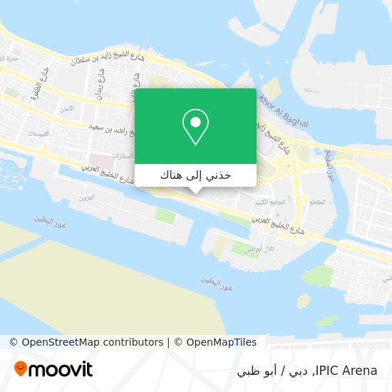 خريطة IPIC Arena