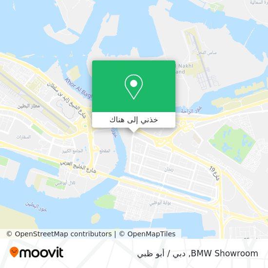 خريطة BMW Showroom