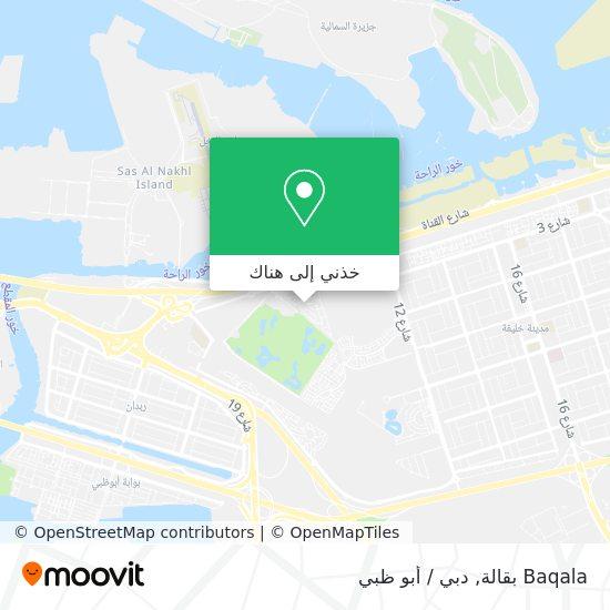 خريطة Baqala بقالة
