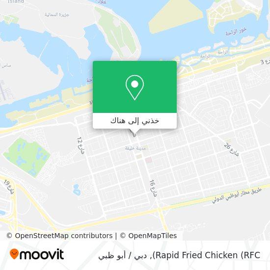 خريطة Rapid Fried Chicken (RFC)