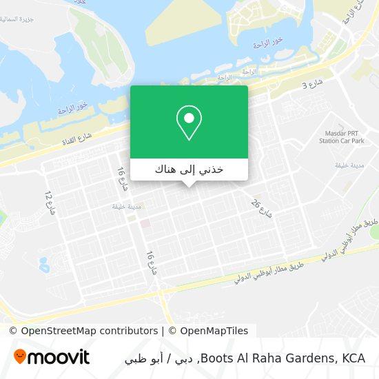 خريطة Boots Al Raha Gardens, KCA