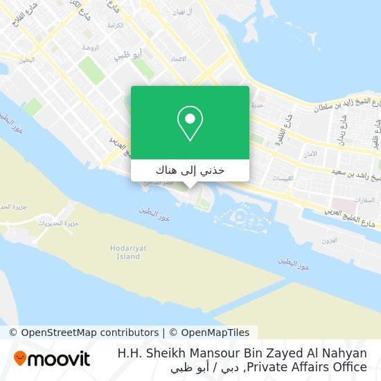 خريطة H.H. Sheikh Mansour Bin Zayed Al Nahyan Private Affairs Office
