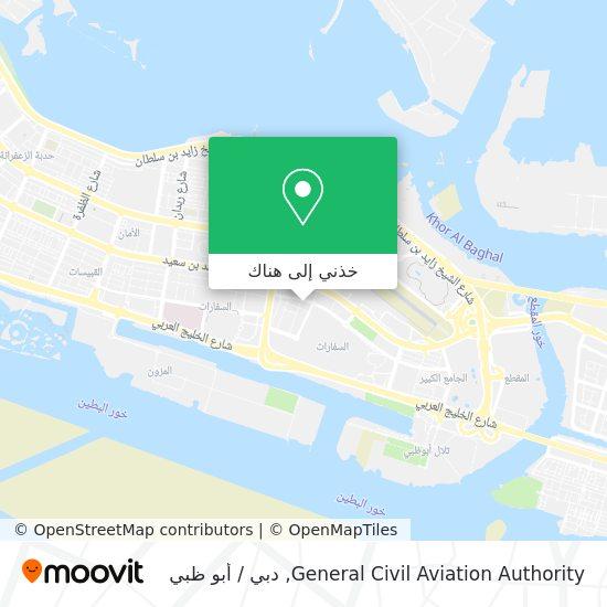 خريطة General Civil Aviation Authority