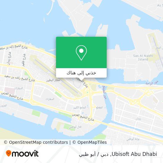 خريطة Ubisoft Abu Dhabi