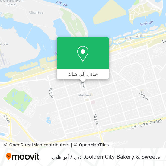 خريطة Golden City Bakery & Sweets