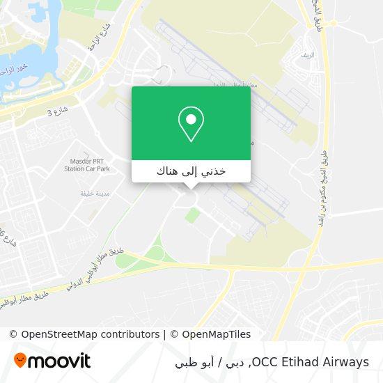 خريطة OCC Etihad Airways