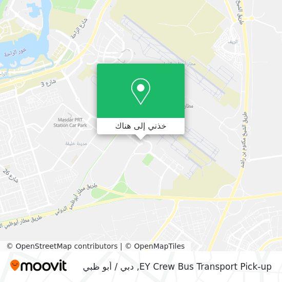 خريطة EY Crew Bus Transport Pick-up